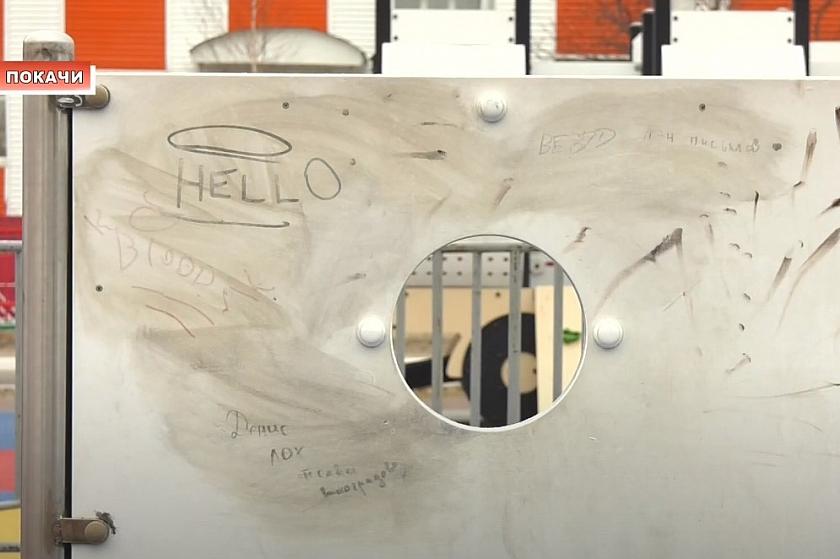 Вандалы разрисовали комплекс «Нефтеград» в Покачах